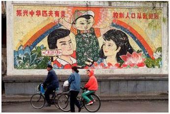 China Child Policy
