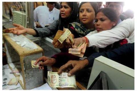 cashlessindia