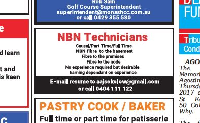 NBN Tech ad manly daily 120817