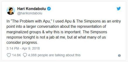 Apu stereotype3